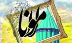 هفتصدمين سال تولد مولانا جلال الدين معروف به مولوي در آمفي تئاتر دانشکده حقوق جشن گرفته شد. (1336 ش)