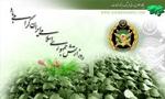 روز ارتش جمهوري اسلامي ايران و نيروي زميني