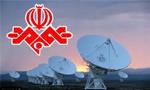 تأسيس خبرگزاري راديو و تلويزيون ايران (1350ش)