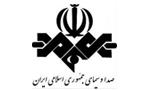 تصويب قانون اداره صدا و سيماي جمهوري اسلامي ايران (1359ش)