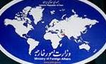 اعلام قطع روابط ايران و انگليس توسط وزارت امور خارجه (1367 ش)