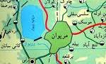 """بمباران شيميايي """"مريوان"""" توسط قواي بعثي عراق در جريان جنگ تحميلي (1367 ش)"""