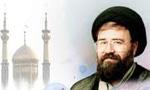 """رحلت يادگار امام حجت الاسلام و المسلمين """"حاج سيداحمد خميني"""" (1373 ش)"""