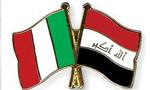 اعتراف ايتاليا به متجاوز بودن عراق (1366 ش)