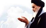 """صدور اعلاميه مشترك علما در تأييد مرجعيت حضرت """"امام خميني""""(ره) (1342 ش)"""