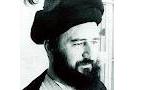 """تبعيد آيت اللَّه """"سيد مصطفي خميني"""" به تركيه توسط رژيم پهلوي (1343 ش)"""