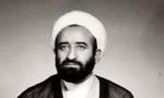 "رحلت حكيم و فيلسوف گرانقدر، آيتاللَّه ""محمد اسماعيل صائني زنجاني"" (1377ش)"