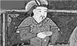 "تصرف شهر بغداد پايتخت خلفاي عباسي توسط ""هلاكوخان مغول"" (656 ق)"