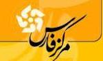 راه اندازي مركز تلويزيوني فارس (1348 ش)