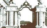 برگزاری انتخابات اولين دوره مجلس شورای ملي در ايران (1285 ش)