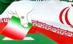 برگزاري هشتمين دوره انتخابات رياست جمهوري (1380 ش)