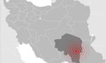 سالروز وقوع زلزله شدید بم (1382ش)