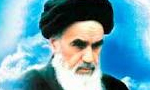 پاسخ حضرت امام خميني(ره)به تلگراف آيت اللَّه حكيم براي هجرت به نجف (1342 ش)
