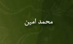 """قتل """"محمد امين"""" به دستور برادرش """"مأمون"""" در جنگ بين سپاهيان دو طرف (198ق)"""
