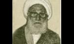 "رحلت فقيه بزرگوار آيت اللَّه ""ميرزا علي غروي علياري تبريزي"" (1376 ش)"