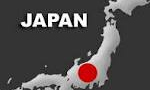 آغاز حكومت امپراتوري و سلطنت اولين امپراتور ژاپن (660 ق.م)