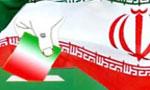 برگزاري انتخابات اولين دوره مجلس شوراي اسلامي (1358ش)
