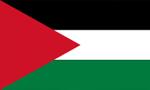 تشكيل اولين كنفرانس اسلامي فلسطين در تهران (1369ش)