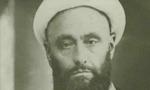 """رحلت حكيم و دانشمند مسلمان""""ميرزا مهدي غروي اصفهاني"""" صاحب مكتب تفكيك (1325 ش)"""