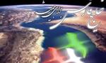 عقبنشيني مفتضحانه نيروهاي نظامي آمريكا از خليج فارس در جريان جنگ تحميلي (1366 ش)