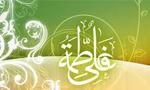 ازدواج امیرالمؤمنین امام علی(ع) و حضرت فاطمه ی زهرا(س)(2 ق)
