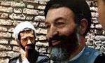 تأسيس حزب جمهوري اسلامي (1357ش)