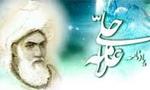 """تولد دانشمند كم نظير و عالم بزرگوار شيعه """"علامه حلّي"""" (648 ق)"""