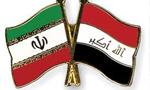 قطع كامل روابط ديپلماتيك ايران و عراق در اوج جنگ تحميلي (1366 ش)