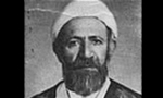 "رحلت ""علامه ميرزا ابوالحسن شعراني"" فقيه، مفسر و عارف نامي(1393 ق)"