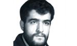 شهادت شهید محمدرضا مازویی (1362ش)