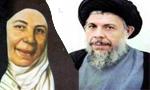 """شهادت عالم مجاهد آيت اللَّه """"سيدمحمد باقر صدر"""" و خواهرش """"بِنتُ الهُدي"""" (1359 ش)"""