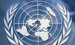 پيوستن ايران به اعلاميه ملل متحد (1322 ش)
