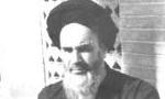 انتقال امام خميني(ره) از باشگاه افسران به زندان قصر توسط سازمان ساواك (1342 ش)