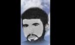 شهادت شهید قنبر زارع  (1362ش)
