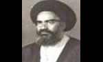 """رحلت محقق نامي علوم اسلامي، آيت اللَّه """"سيد ضياءالدين علامه فاني اصفهاني"""" (1377 ش)"""