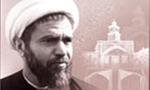 """شهادت مجاهد آگاه و انقلابي آيتاللَّه دكتر """"محمد مفتّح"""" توسط گروه منحرف فرقان (1358 ش)"""