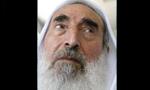"""ترور """"شیخ احمد یاسین"""" بنیانگذار حماس توسط رژیم صهیونیستی (2004م)"""
