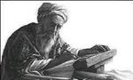 در رُم ابوریحان بیرونی طی جلسه ای تحلیل شد(1353ش)