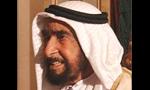 حاکم ابوظبی وارد ایران شد(1349ش)