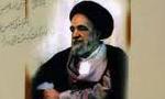 """ارتحال آيت اللَّه """"سيدعباس خاتم يزدي"""" استاد برجسته حوزه علميه قم (1380 ش)"""