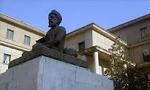 دکتر محمد حسن گنجی به ریاست دانشکده ادبیات و علوم انسانی برگزیده شد(1353ش)