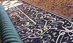"""تولد عالم بزرگوار شيعه """"تقي الدين حسن بن علي بن داود حلي"""" (647 ق)"""
