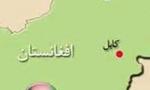 در افغانستان یک کودتای انقلابی توسط تره کی انجام گرفت (1357ش)