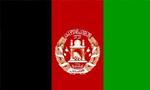 سفارت افغانستان در تهران مسئولیت حفظ اموال و منافع عراق را در تهران بعهده گرفت(1350ش)