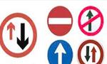 جریمه بیست نوع تخلف رانندگی افزایش یافت(1352ش)