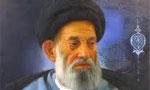 رحلت علامه سيد مرتضي عسگری (1386 ش)