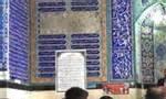 در ساعت 21/30، جمعیتی حدود هزار نفر ضمن خروج از مسجد علوی خرم آباد، تظاهراتی برپا کردند. در این تظاهرات شیشه های چندین ساختمان اداری، حزب رستاخیز و شعب بانک شکسته شد و حدود 17 نفر دستگیر شدند.(1357ش)