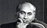 ذولفقار علی بوتو نخست وزیر پاکستان برای مذاکرات مهمی وارد ایران گردید(1353ش)