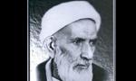 حضرت آیت الله حاج شیخ محمدتقی آملی درگذشت(1350ش)