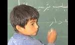 آموزش و پرورش تهران به 17 ناحیه جدید تقسیم شد.(1349ش)